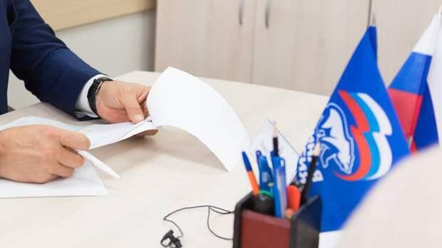 Кабмин поддержал инициативу «Единой России» о продлении моратория на проверки МСП