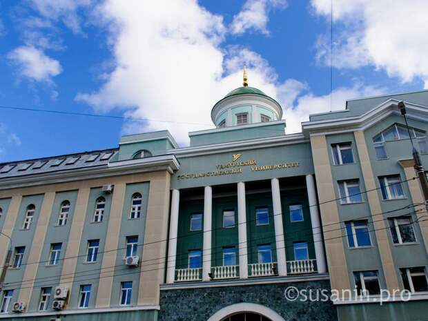 Вузы Удмуртии потеряли позиции в Национальном рейтинге университетов