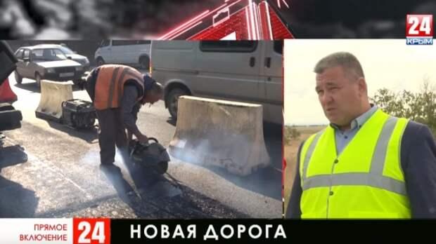 Как ремонтируют участок трассы Саки – Орловка