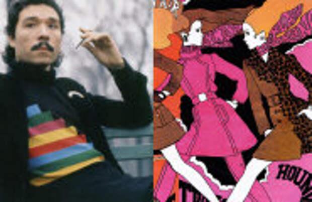 Fashion: За что fashion-иллюстратора 1970-х, которого боготворили Лагерфельд и Уорхол: Антонио Лопес