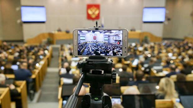 «Госдуму пора закрывать…» депутаты в спешке занимаются «тупым кнопконажимательством»