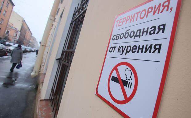Минимальную цену на сигареты ввели в РФ