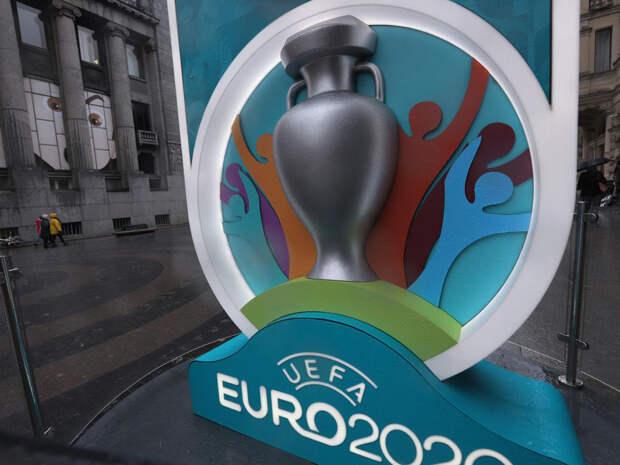 Назван расширенный состав сборной России на Евро-2020