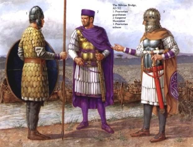 Милвианский мост (312 г. н.э.): 1 - преторианский гвардеец; 2 - Император Максентий; 3 - трибун преторианской гвардии