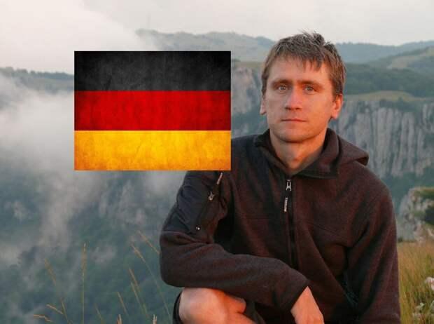 Немец, проживший в России 6 лет, раскрыл секрет Русских и объяснил, почему Русские умнее Немцев.