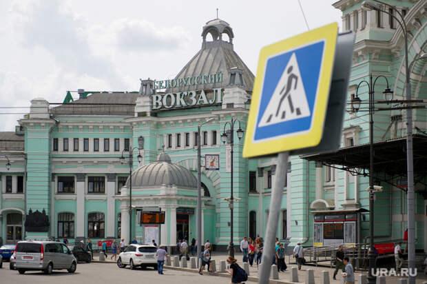 ВМоскве сообщили овозможном минировании вокзалов