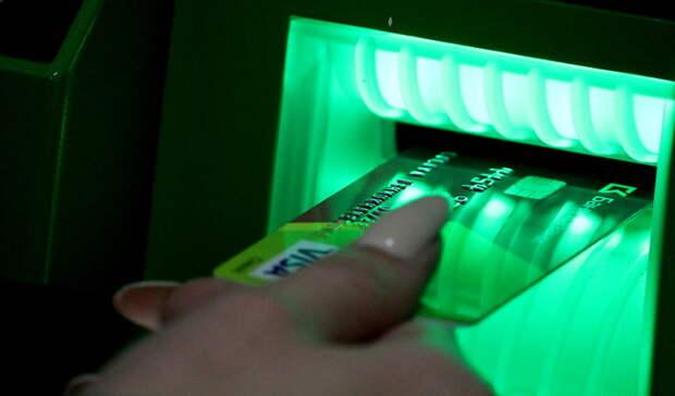 ВОренбурге 23-летняя сотрудница РЖД попалась науловку мошенников