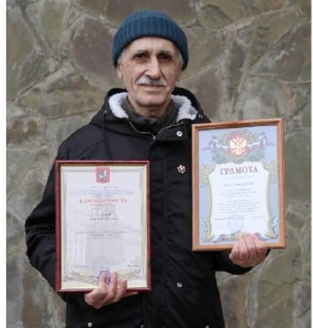Герой, спасший мальчика в районе Ховринского моста, получил награду