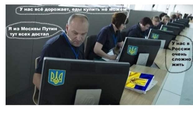 Троллиус украиниус вульгарис