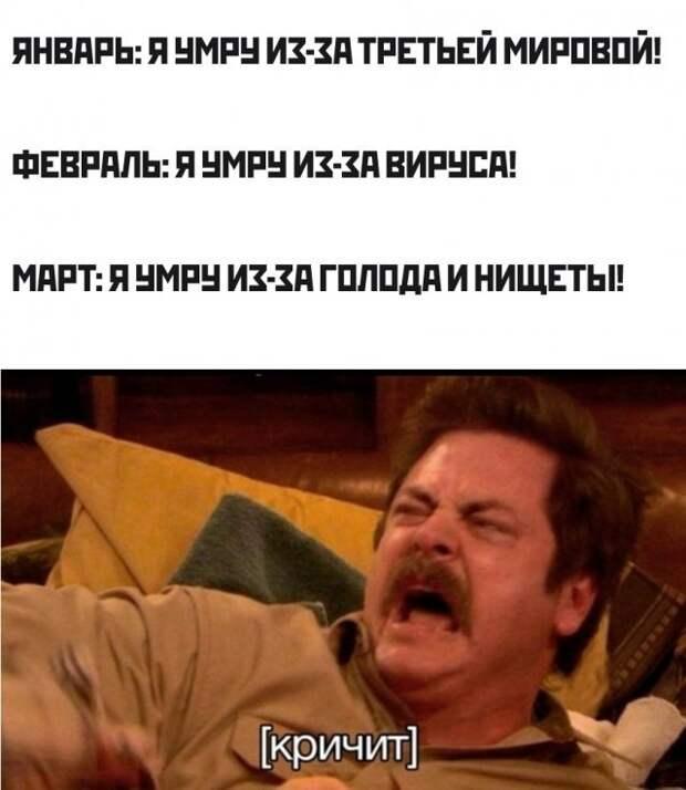 Юмор про обвал рубля