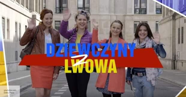 Rzeczpospolita: Польша будет следить за Украиной, от нее зависит безопасность Варшавы