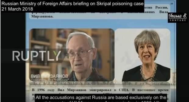 Британский Журналист задал 30 неудобных вопросов Британскому Правительству по делу Скрипалей