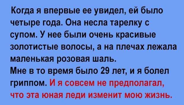 https://timeallnews.ru/uploads/posts/2018-03/1521275801_00.jpg
