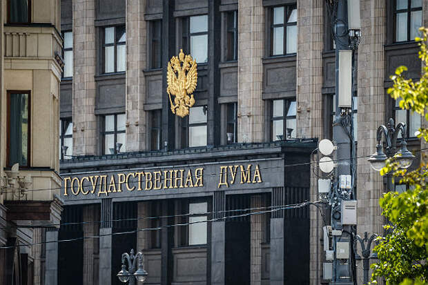 Депутат ГД назвал «странным» требование ЕСПЧ признать однополые браки в РФ