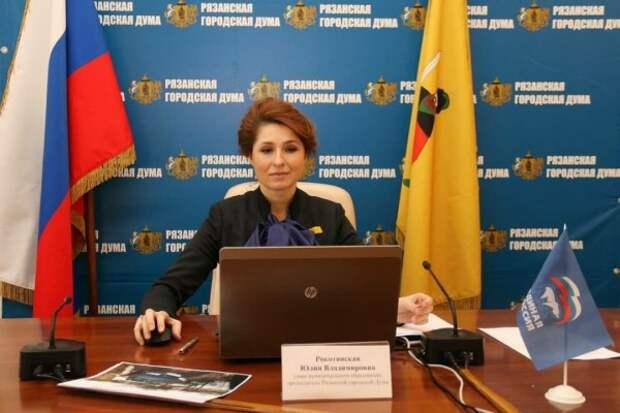Председатель Рязанской гордумы назвала 22 июня «праздником»