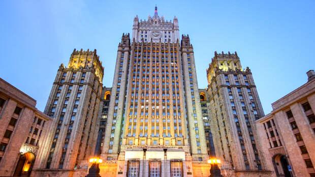 В МИД России высказались о выборах непостоянных членов Совбеза ООН