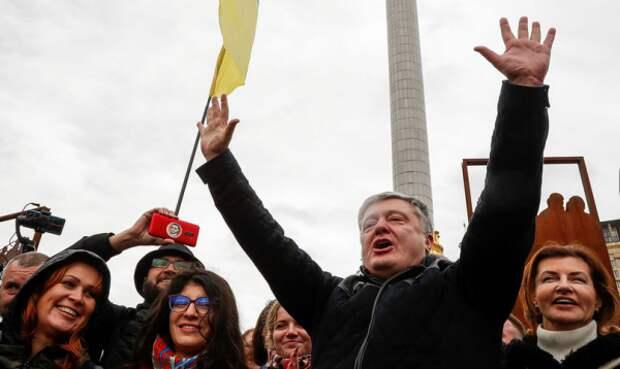 Не в этот раз майдан, так в другой - эксперт оценила митинг протеста в Киеве