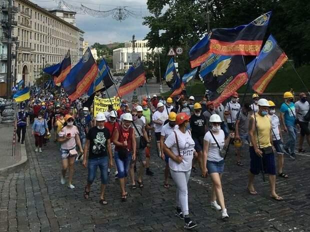 Донбасские шахтеры в Киеве