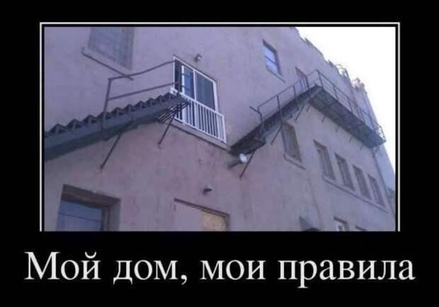 Строительные приколы ошибки и маразмы. Подборка №chert-poberi-build-46290504012021