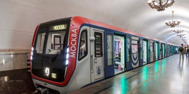 Метрополитен Москвы празднует 86-летие