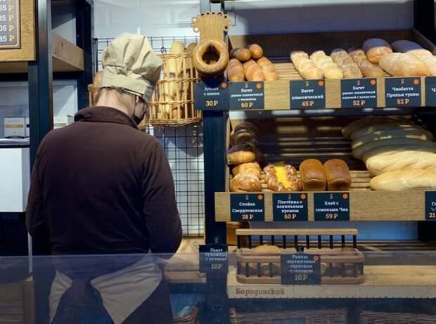 Багет всему голова: пеки, пекарня, небольшая и маленькая?