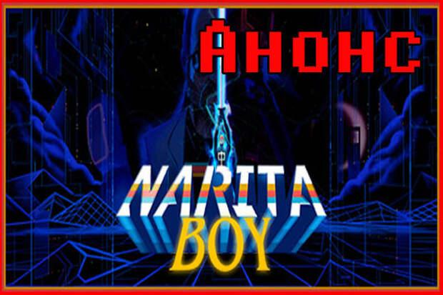 Анонс Narita Boy