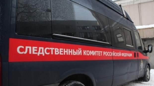 СК организовал проверку после сообщений о взятом в рабство жителе Ставрополья