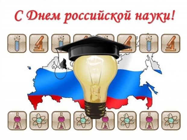 Женщины-учёные сделали огромный вклад в успехи российской науки