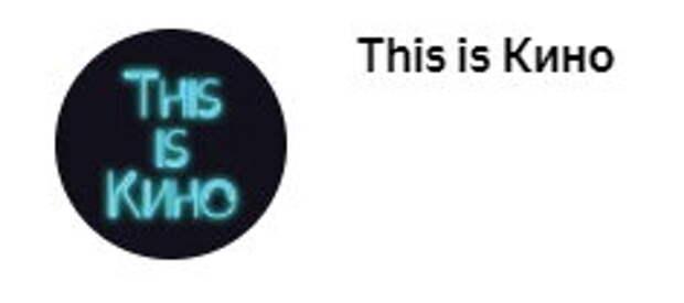 """Иностранцы благодарны за советский фильм """"10 негритят"""", потому что он единственный приближен к оригиналу. Перевод их отзывов"""