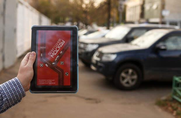 Водителей больше не смогут штрафовать через приложения?