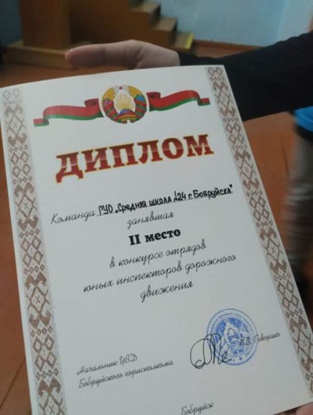 Поздравляем Грузинову Анастасию Павловну и отряд ЮИД