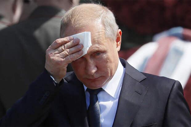 О страданиях и зависимостях Владимира Путина