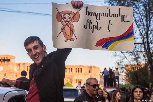 Вот это союзнички! Почему Армения поддержала санкции ЕС против России