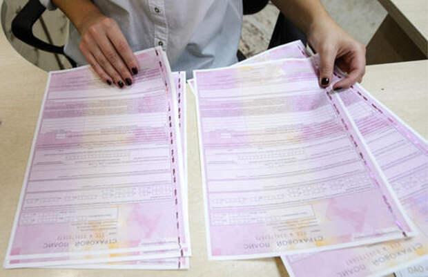Страховщики ОСАГО в первом квартале потеряли 4,2 млрд рублей