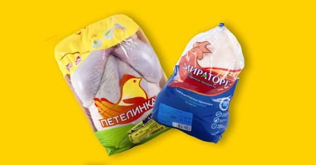 5 худших марок куриц бройлеров, в которых нашли антибиотики и опасные бактерии