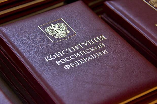 Внесение понятия Бога в Конституцию важно – Верховный муфтий России