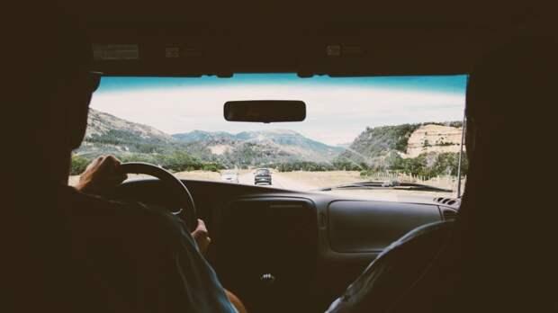 """""""Автомобильный туризм"""": названы самые интересные места для путешествия на машине"""