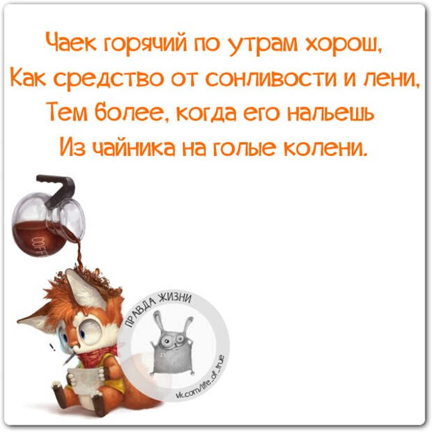 1426189718_frazki-19 (604x604, 189Kb)