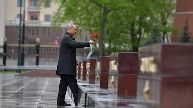 Владимир Путин. Быть открытыми, несмотря на прошлое