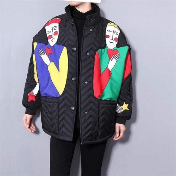 Куртка от сердца!