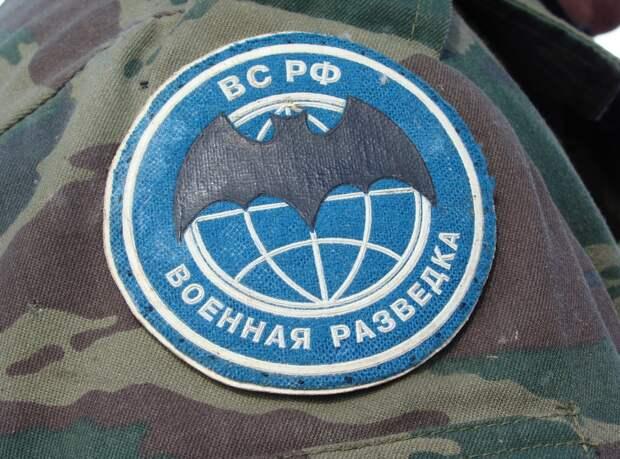 В России каждый день – праздник: сегодня День военного разведчика