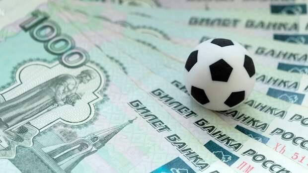 Правительство РФ выделило более 1 млрд рублей на проведение международных соревнований в ближайшие 2 года