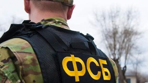 ФСБ объявила о задержании консула Украины в Санкт-Петербурге