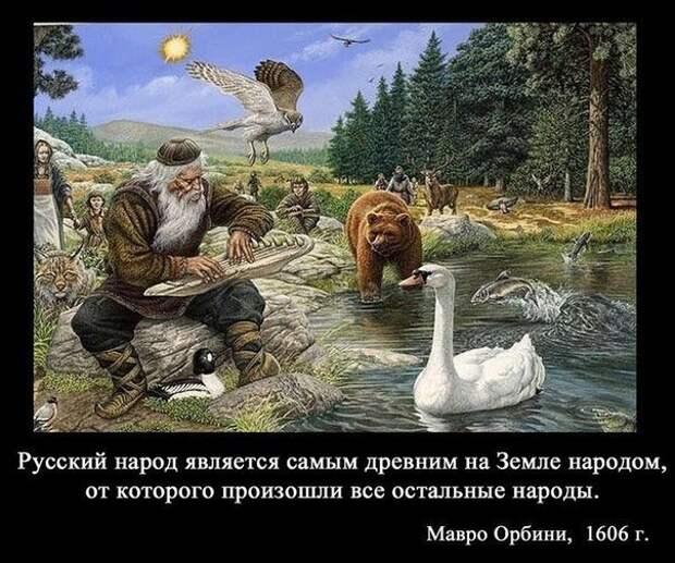 """Александр ЗИБОРОВ:   """"СКАЗОЧНАЯ ИСТОРИЯ РУСИ"""""""