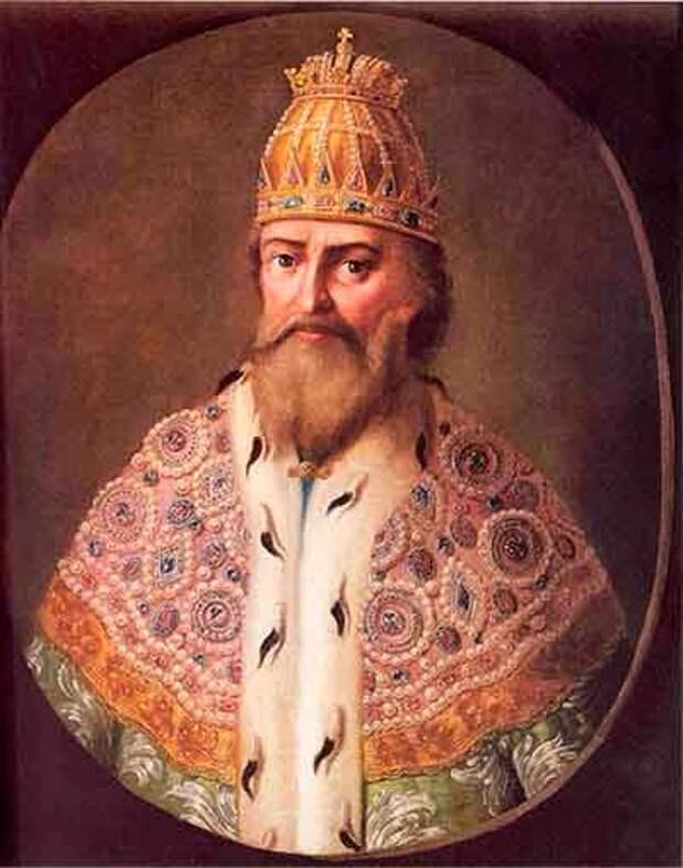 Иоанн IV
