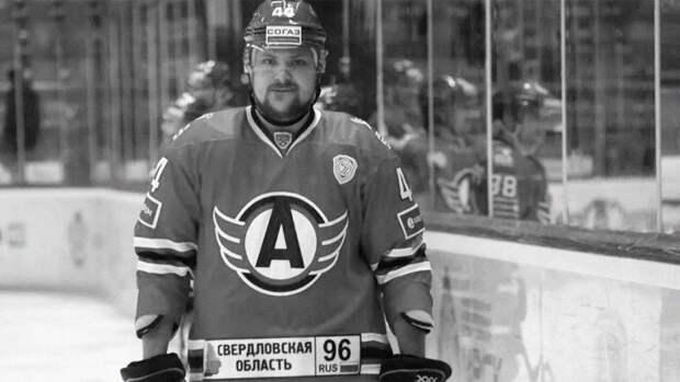 Экс-игрок КХЛ Егин умер в возрасте 32 лет от коронавируса