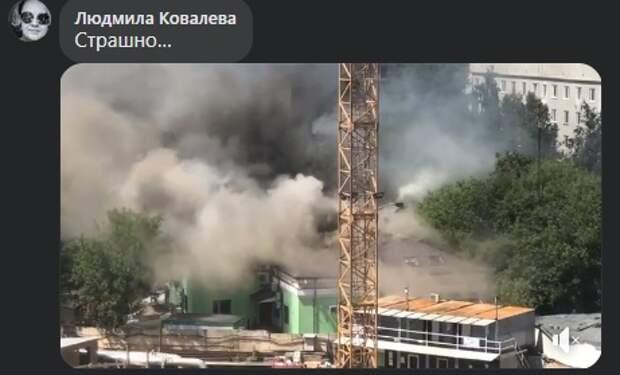 На Волоколамском шоссе загорелось здание