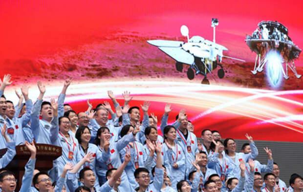 """""""Роскосмос"""" поздравил Китай с успешной посадкой марсохода """"Тяньвэнь-1"""""""