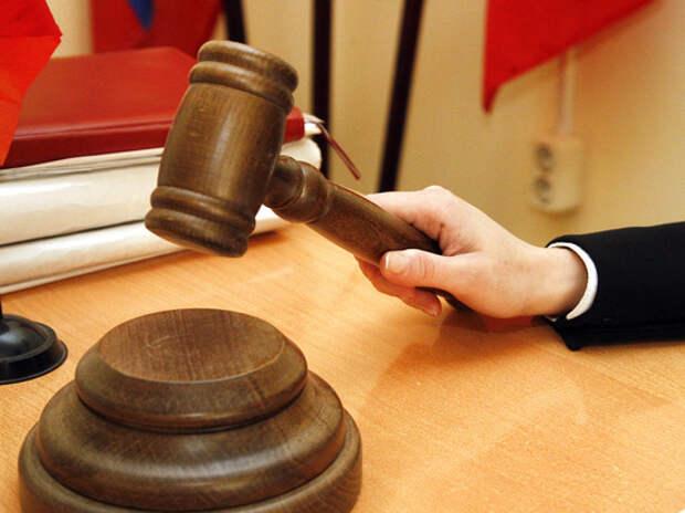 В Подмосковье убийца и насильник приговорен к 17 годам тюрьмы
