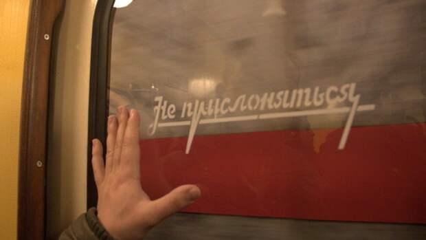 Забег в честь 65-летия метрополитена состоялся в Петербурге
